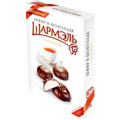 Зефир в шоколаде Шармэль классический, Ударница 250г
