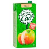 Сок Фруктовый сад 1,93л яблочный осветленный