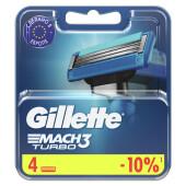 Кассеты Gillette Mach3 turbo 4шт