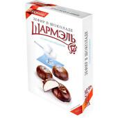 Зефир в шоколаде Шармэль 250г пломбир Ударница