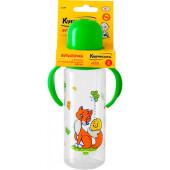 Бутылочка Курносики 250мл 6+ с ручками и силиконовой соской мишки