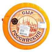 Сыр российский 50% воронеж россия