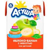 Сок Агуша 200мл яблоко банан с мякотью с 6 месяцев