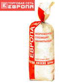 Мороженое Пломбир Европа 500г