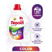 Гель для стирки Persil 1,95л Color