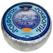 Сыр рокфорти 55% с голубой плесенью беларусь