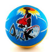 Мяч баскетбольный шензен №5 слам дункл т24446