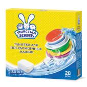 Таблетки для посудомоечных машин 20шт Ушастый Нянь All in 1