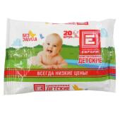 Салфетки влажные Европа детские 20шт без запаха