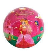 Мяч детский забияка 22см принцесса 1277401