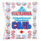Соль славяночка 1кг пищевая