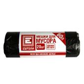 Мешки для мусора Европа черные 60л 20шт ПНД