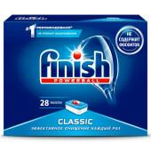 Таблетки для посудомоечных машин 28шт Finish классик