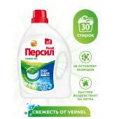 Гель для стирки Persil 1,95л свежесть от вернель