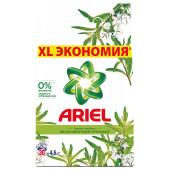 Стиральный порошок Ariel 4,5кг аромат вербены