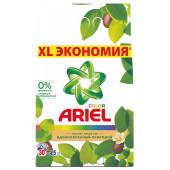 Стиральный порошок Ariel 4,5кг аромат масла ши