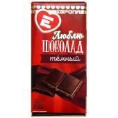 Шоколад Люблю темный 100г