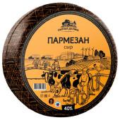 Сыр пармезан сырная долина