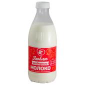 Молоко Люблю 0,9л 3,2% - 4,5% цельное отборное пл/б