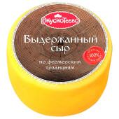 Сыр выдержанный 45% вкуснотеево