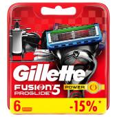 Кассеты Gillette Fusion ProGlide Power 6шт