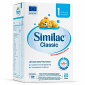 Смесь молочная Similac-1 классик от 0 до 6 месяцев 600г