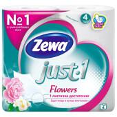 Туалетная бумага Zewa джаст-1 4шт 4-х слойная аромат цветов