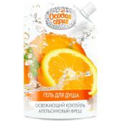 Гель для душа Особая серия 500мл освежающий коктейль апельсиновый фреш дой-пак