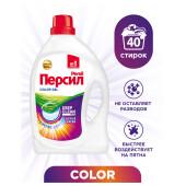 Гель для стирки Persil 2,6л Color