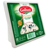 Сыр гальбани 125г 62% с голубой плесенью