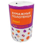 Полотенца бумажные ТутПросто 1 шт 2-х слойные 33м макси