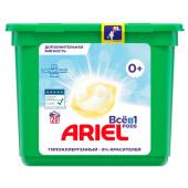 Капсулы для стирки Ariel 20шт всё в1 для чувствительной кожи