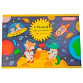 Альбом для рисования Пифагор 12л а4 космонавты 104858
