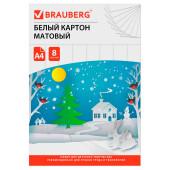 Картон белый BRAUBERG 8л а4 сказочный домик немелованный 129903