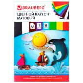 Картон цветной BRAUBERG 8л 8цв а4 дельфин немелованный 129909
