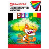 Картон цветной BRAUBERG 8л 8цв а4 рыболов немелованный 129910