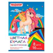 Бумага цветная 8цв 16л а4 Пифагор принцесса единорожек 129561