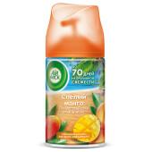 Освежитель воздуха Air Wick Pure 250мл сочный манго сменный блок
