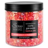 Соль для ванн SensoTerapia 560г тонизирующая иланг-иланг и грейпфрут
