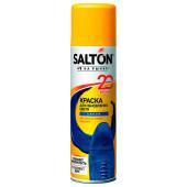 Краска для обуви Salton 250мл для замши, нубука, велюра синяя