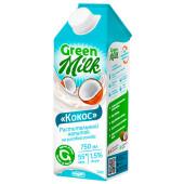 Напиток Green milk 0,75л на рисовой основе с кокосом