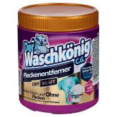Пятновыводитель Der Waschkonig 750г кислородный для цветных тканей