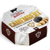 Сыр камамбер 125г 50% white cheese from zhukovka с черным трюфелем