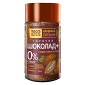 Какао экологика 125г шоколад ст/б
