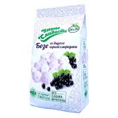 Безе умные сладости со вкусом черной смородины 70г
