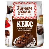 Смесь мучная Печем дома 300г кекс шоколадный