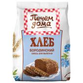 Смесь мучная Печем дома 500г хлеб бородинский