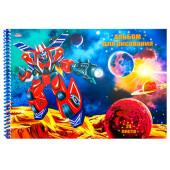 Альбом для рисования Проф-Пресс 24л робот в космосе а4 24-5167