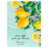 Книжка записная Проф-Пресс а6 160л рисунок лимонов 160-0146