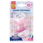 Соска-пустышка Умка 6+ 2шт розовый силиконовая традиционная 870888